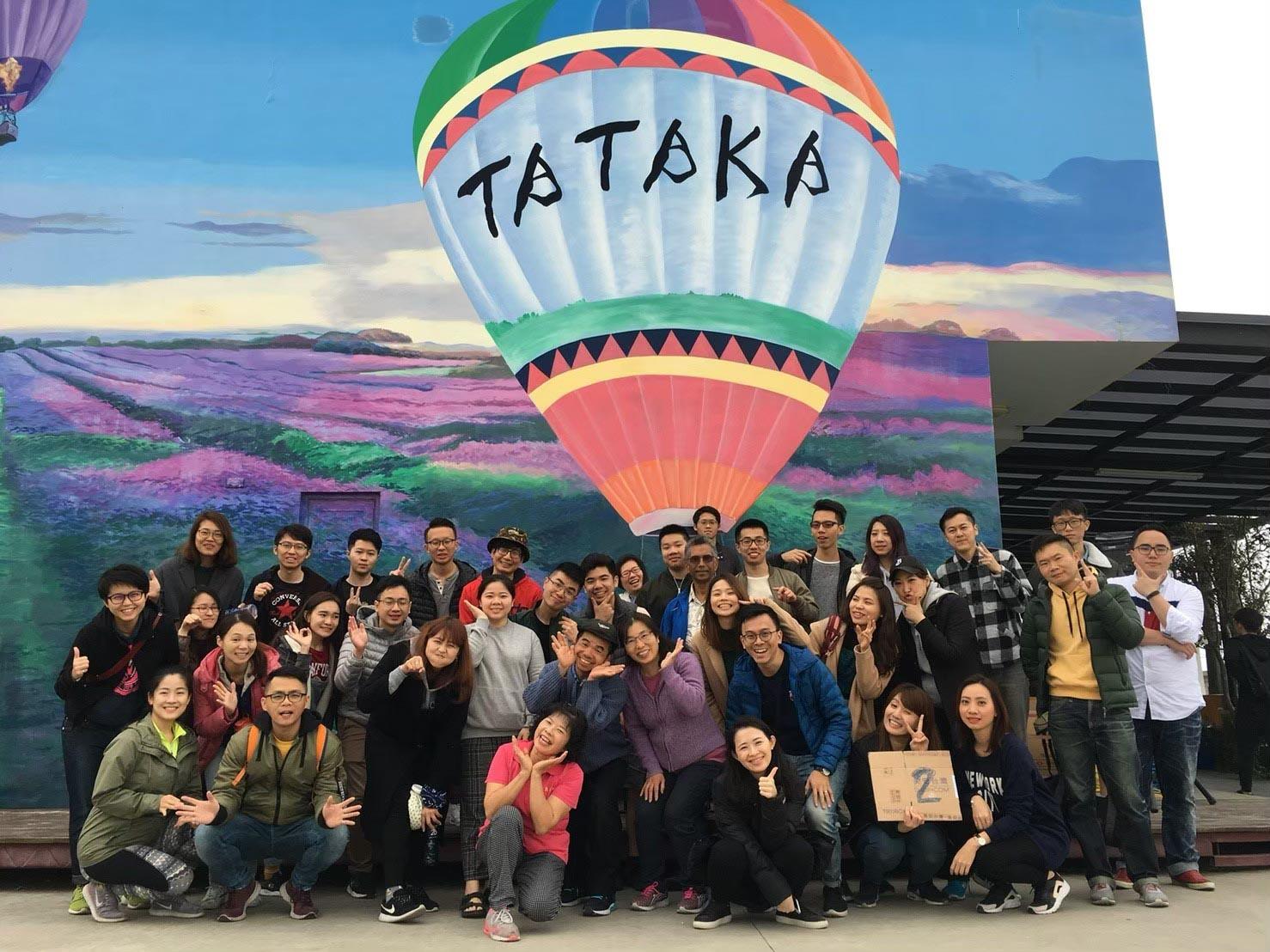 塔塔佳渡假會館